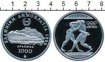 Изображение Монеты Греция 1.000 драхм 1996 Серебро Proof 100 лет первой Олимп