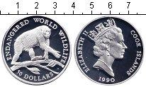 Изображение Монеты Острова Кука 50 долларов 1990 Серебро Proof- Сохранение животного