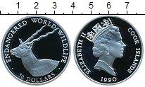 Изображение Монеты Острова Кука 50 долларов 1990 Серебро Proof- Защита дикой природы