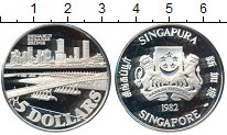 Изображение Монеты Сингапур 5 долларов 1982 Серебро Proof Мост