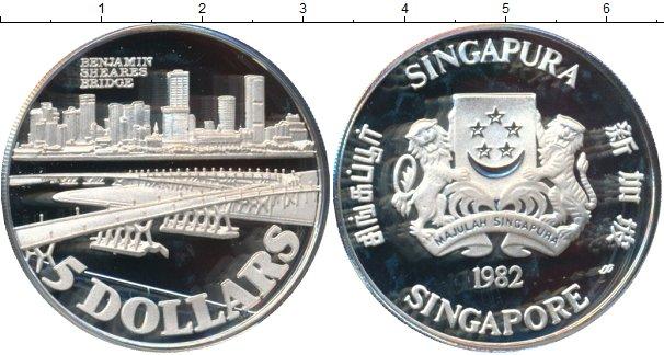 Картинка Монеты Сингапур 5 долларов Серебро 1982