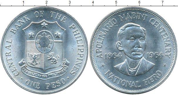 Картинка Монеты Филиппины 1 песо Серебро 1964