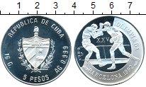 Изображение Монеты Куба 5 песо 1989 Серебро Proof Олимпиада 1992 в Бар
