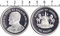 Изображение Монеты Лесото 10 малоти 1988 Серебро Proof Визит Папы Римского