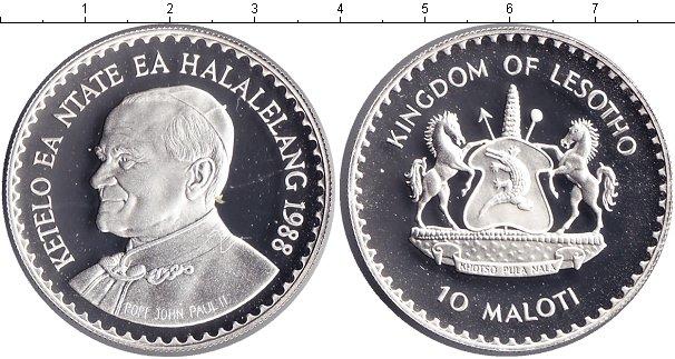 Картинка Подарочные монеты Лесото 10 малоти Серебро 1988