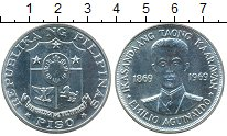 Изображение Монеты Филиппины 1 писо 1969 Серебро Proof- 100-летие Эмилио Аги