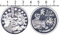 Изображение Монеты Франция 1 1/2 евро 2006 Серебро UNC Европа.