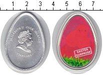 Изображение Монеты Острова Кука 5 долларов 2009 Серебро UNC Пасхальный сюрприз