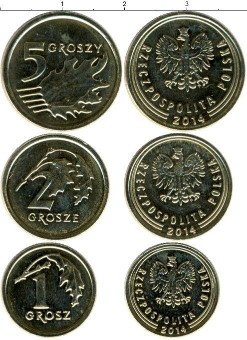 памятные 10 рублевые монеты