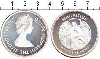 Изображение Монеты Маврикий 25 рупий 1977 Серебро Proof Елизавета 2.