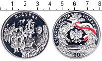 Изображение Монеты Польша 20 злотых 2004 Серебро Proof- Праздник урожая