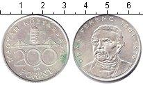 Изображение Монеты Венгрия 200 форинтов 1994 Серебро XF