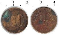 Изображение Монеты Германия 10 марок 0   Нотгельд