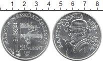 Изображение Мелочь Венгрия 500 форинтов 1981 Серебро Proof