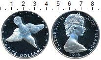 Изображение Монеты Острова Кука 5 долларов 1976 Серебро Proof-