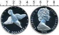 Изображение Монеты Острова Кука 5 долларов 1976 Серебро Proof- Елизавета II.  птица