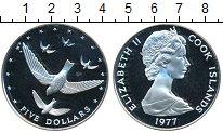 Изображение Монеты Острова Кука 5 долларов 1977 Серебро Proof- Елизавета II.  птицы