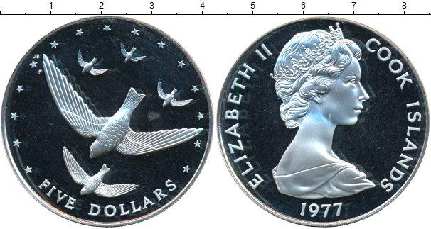 Картинка Монеты Острова Кука 5 долларов Серебро 1977