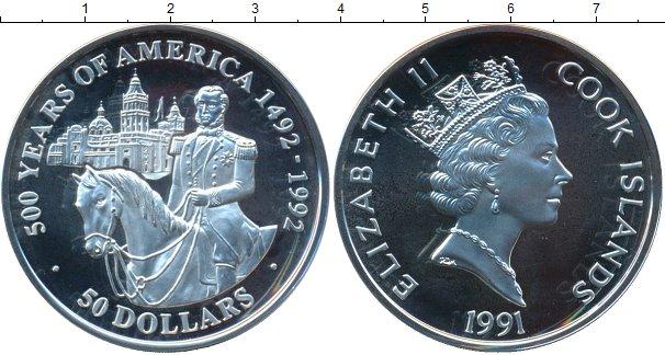 Картинка Монеты Острова Кука 50 долларов Серебро 1991