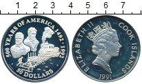 Изображение Монеты  50 долларов 1991 Серебро Proof-