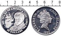 Изображение Монеты Острова Кука 50 долларов 1990 Серебро Proof- Елизавета II. 500 ле