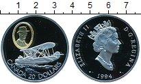 Изображение Монеты Канада 20 долларов 1994 Серебро Proof Авиация