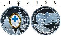 Изображение Монеты Польша 10 злотых 2009 Серебро Proof- 100-летие Татровской