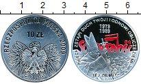 Изображение Монеты Польша 10 злотых 2009 Серебро Proof Польский путь к своб