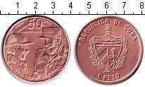 Изображение Монеты Куба 1 песо 2009 Медь UNC-