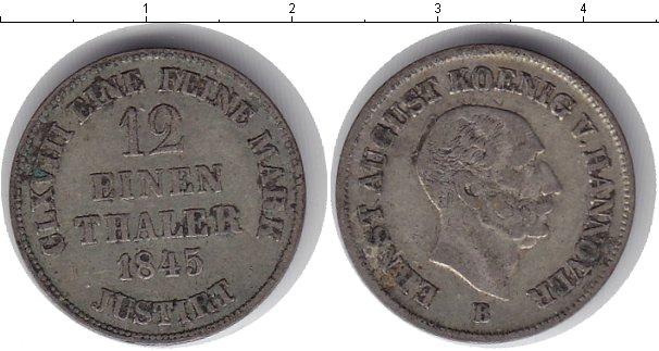 Картинка Монеты Ганновер 1/12 талера Серебро 1845