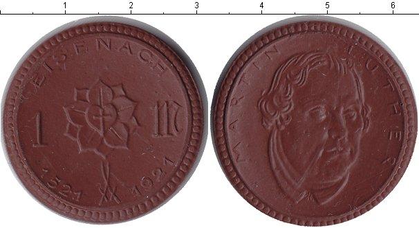 Картинка Монеты Нотгельды 1 марка Фарфор 1921
