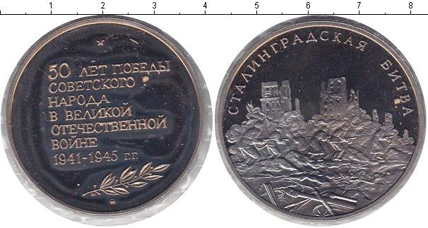 Картинка Монеты Россия Монетовидный жетон Медно-никель 1995