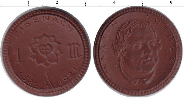Картинка Монеты Веймарская республика 1 марка Фарфор 1921