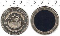 Изображение Монеты Либерия 10 долларов 2002 Медно-никель UNC Европейский союз