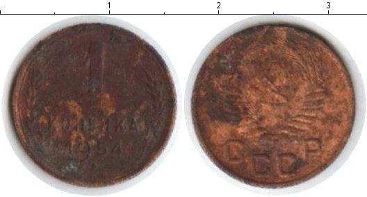 Картинка Монеты СССР 1 копейка  1954