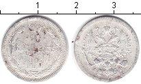 Изображение Монеты 1894 – 1917 Николай II 10 копеек 0 Серебро VF СПБ АР