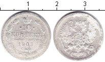 Изображение Монеты 1894 – 1917 Николай II 10 копеек 1903 Серебро VF