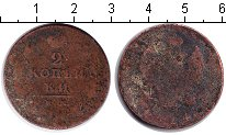 Изображение Монеты 1801 – 1825 Александр I 2 копейки 1814 Медь  ЕМ