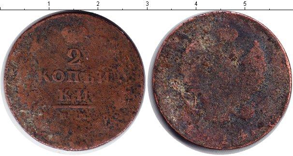 Картинка Монеты 1801 – 1825 Александр I 2 копейки Медь 1814