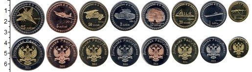 Изображение Наборы монет Донецкая республика Донецкая республика 2014 2014  UNC- В наборе 8 монет-жет