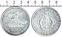 Изображение Монеты Сейшелы 100 рупий 1981 Серебро Proof- ФАО