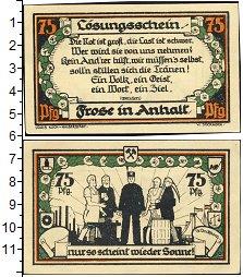 Изображение Банкноты Германия : Нотгельды 75 пфеннигов 0  UNC-