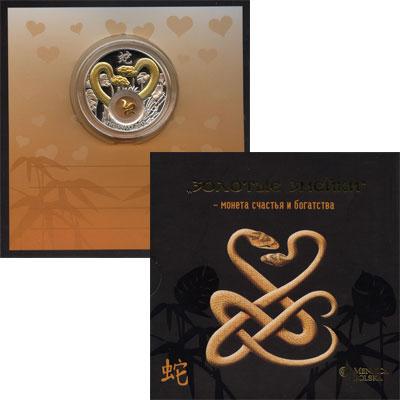 Изображение Подарочные монеты Ниуэ Золотые змейки 2012 Серебро Proof `Подарочная монета п