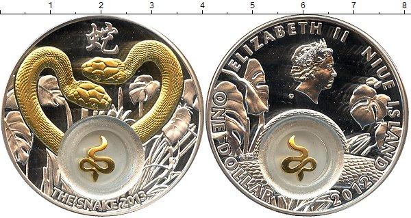 Картинка Подарочные наборы Ниуэ Золотые змейки Серебро 2012