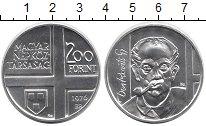 Изображение Мелочь Венгрия 200 форинтов 1976 Серебро Proof Дьюла Деркович