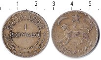 Изображение Монеты Сомали 1 сомало 1950 Медно-никель VF