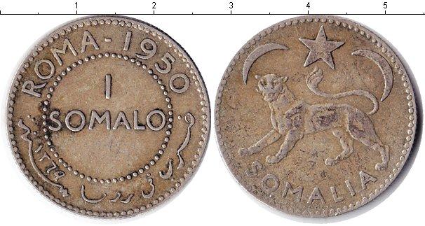 Картинка Монеты Сомали 1 сомало Медно-никель 1950