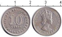 Изображение Монеты Малайя 10 центов 1957 Медно-никель XF Елизавета II