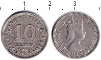Изображение Монеты Малайя 10 центов 1957 Медно-никель XF