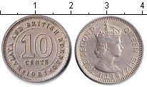 Изображение Монеты Малайя 10 центов 1961 Медно-никель XF Елизавета II
